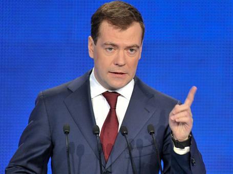 Президент России Дмитрий Медведев. Фото: Митя Алешковский/BFM.ru