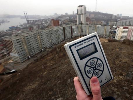 Во Владивостоке замеряют радиационный фон. Фото: РИА Новости