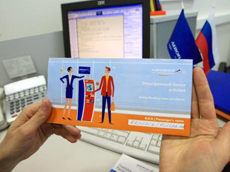 Электронный билет «Аэрофлота». Фото: РИА Новости