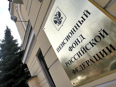 Фото: Григорий Собченко/BFM.com