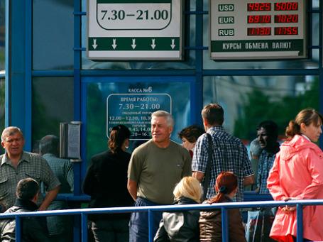 Очередь в обменный пункт в Минске. Фото: AP