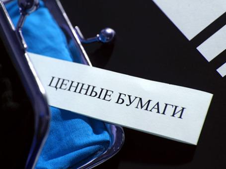 Фото: Григорий Собченко/BFM.ru