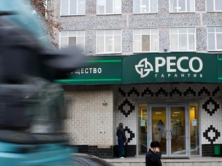 Фото: reso.ru