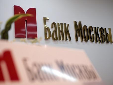 Фото: Дмитрий Алешковский/BFM.ru