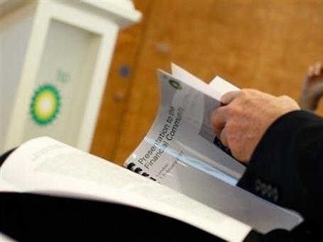 BP получила официальное уведомление о разрыве соглашения со стороны Bridas. Фото: AP