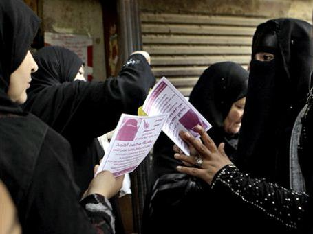 На выборах в Египте ожидают победы исламистов. Фото: AP