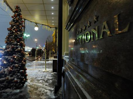 Гостиница «Националь» продана на аукционе за 4,6 млрд рублей. Фото: РИА Новости
