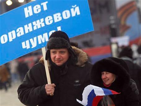 Организаторы пропутинского митинга на Поклонной горе считают, что призывать к честным выборам в России может только враг — Америка.  Фото: AP