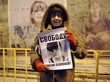Участница несанкционированной акции «Стратегия-31» на Триумфальной площади с плакатом в поддержку Таисии Осиповой. Фото: РИА Новости