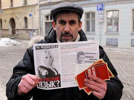Глава общества «Русский язык» Владимир Линдерман. Фото: АР