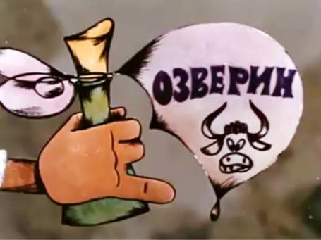 Кадр из мультфильма «Кот Леопольд: Месть кота Леопольда»