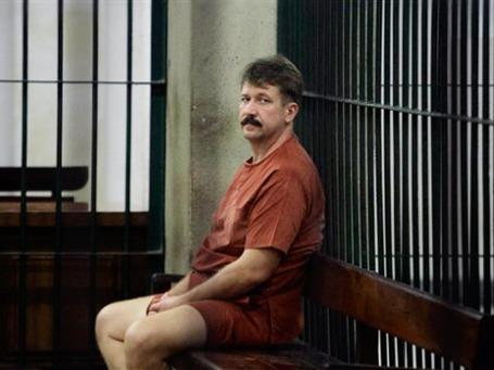 Виктор Бут теперь сидит в тюрьме в Бруклине не на строгом, а на общем режиме. Фото: АР