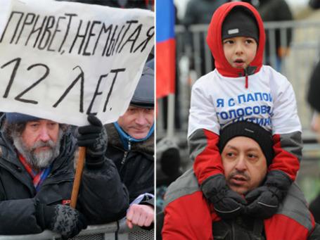 На Пушкинской площади Москвы собралась оппозиция, на Манежке — сторонники Путина.Фото: РИА Новости