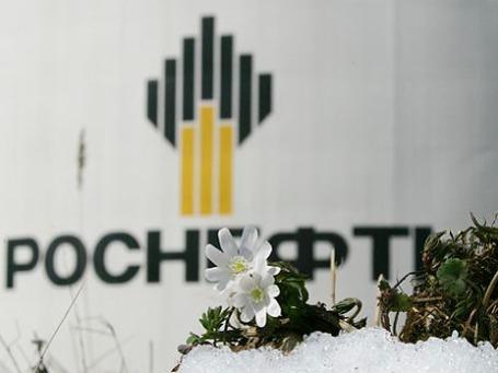 Фото: rosneft.ru