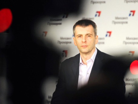 Успех политика Прохорова объясняют эффектом новизны на фоне истертых портретов и идей остальных участников гонки. Фото: РИА Новости