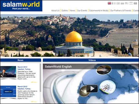 Фото экрана сайта salamworld.com