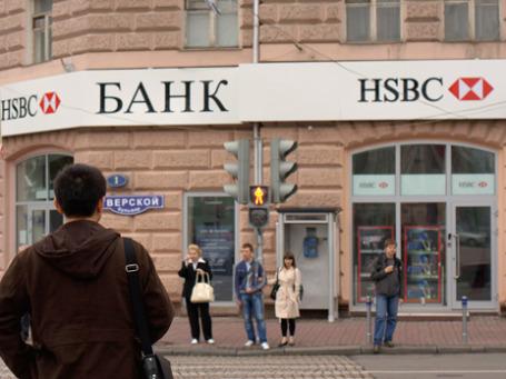 На то, чтобы разочароваться в перспективах российской банковской розницы, у HSBC ушло два года. Фото:BFM.ru