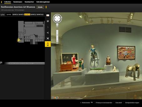 Зал смитсоновского американского художественного музея. Фото экрана сайта googleartproject.com
