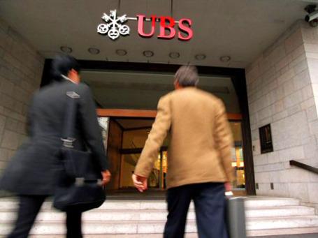 Игорь Олейников пытался доказать, что швейцарский банк запятнал его репутацию неправильными советами по налогам. Американский суд не поддержал эту версию. Фото: АР