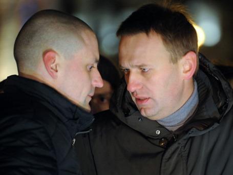 Навальный и Удальцов отбывают в спецприемнике по 15 суток административного ареста «за неповиновение законным требованиям сотрудника правоохранительных органов». Фото: РИА Новости
