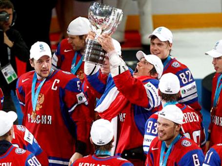 Хоккейная сборная России в четвертый раз в своей одержала победу в Чемпионате мира. Фото: АР