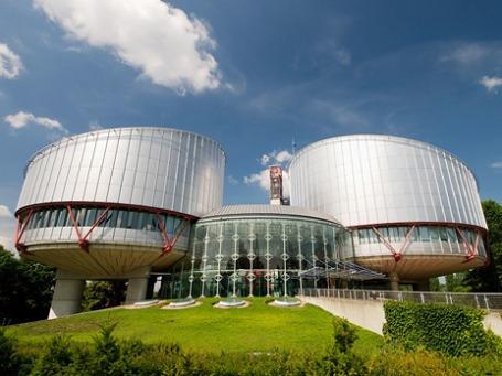 Европейский суд по правам человека в Страсбурге. Фото: echr.coe.int