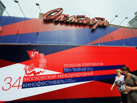 Завтра в кинотеатре «Октябрь» откроется 34-й ММКФ, который продлится до 30 июня. Фото: РИА Новости