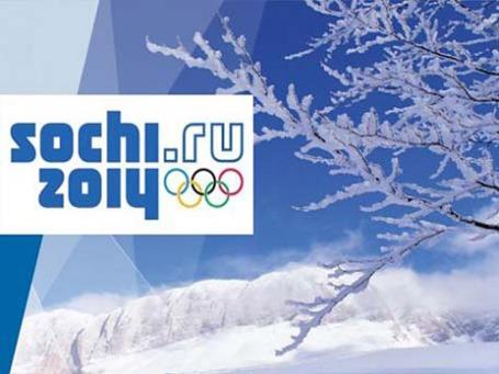 Фото: sochi2014.com