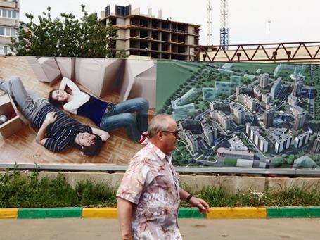 Поселок, имя которому дал Ф.Э.Дзержинский, может стать резиденцией российского чиновничества. Фото: Григорий Собченко/BFM.ru