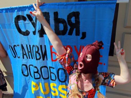 Участница акции в поддержку Pussy Riot у здания Хамовнического суда города Москвы. Фото: РИА Новости