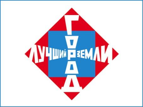В этом году ко Дню города появилась эмблема праздника. Ее бесплатно создал российский художник и классик соц-арта Эрик Булатов .