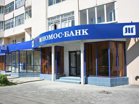 Фото: foto.cheb.ru
