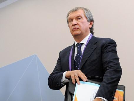 Фото: apec2012.ru