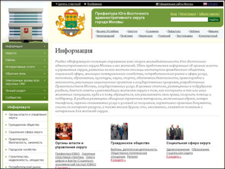 Фото: uvao.ru