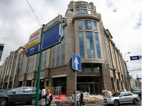 Здание Военторга было оценено в 115 млн рублей при рыночной стоимости на момент сделки не менее 140 млн рублей. Фото: РИА Новости