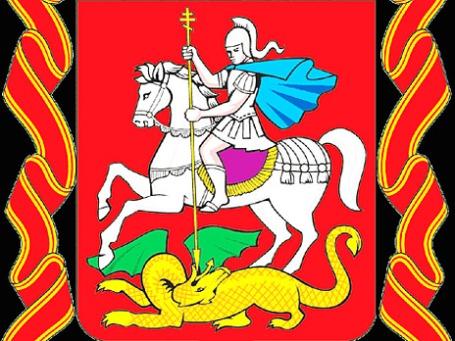Герб Московской области.