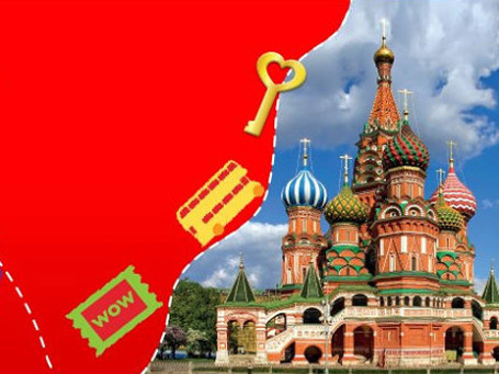 Фото: moscowpass.com