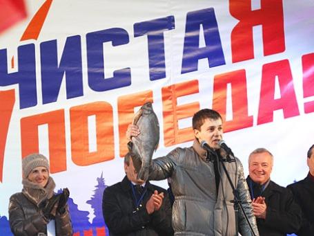 Максим Мищенко выступает на митинге партии «Единая Россия» в Москве. Фото: РИА Новости