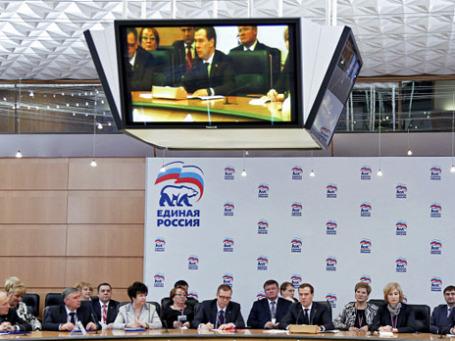 Премьер-министр РФ, лидер «Единой России» Дмитрий Медведев (пятый справа) на совместном заседании Высшего совета и Генсовета партии. Фото: РИА Новости