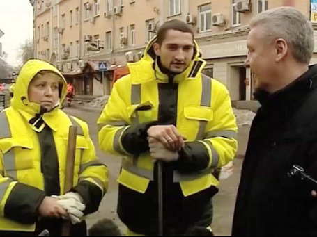 Фото экрана сайта mos.ru