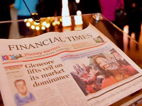 Фото: Financial Times photos/flickr.com