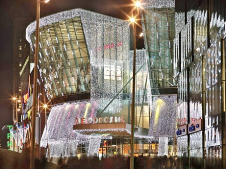 Фото: metropolis-center.ru