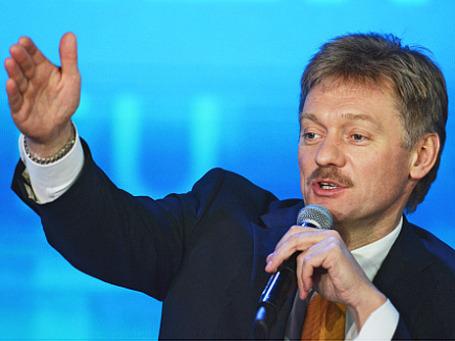 Пресс-секретарь президента РФ Дмитрий Песков. Фото: РИА Новости