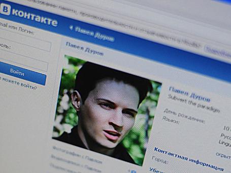 Страница Павла Дурова в социальной сети ВКонтакте. Фото: ИТАР-ТАСС
