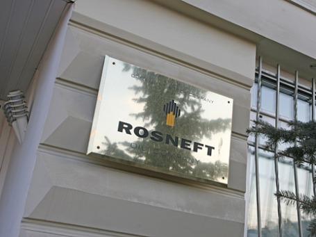 Офис компании «Роснефть». Фото: Григорий Собченко/BFM.ru