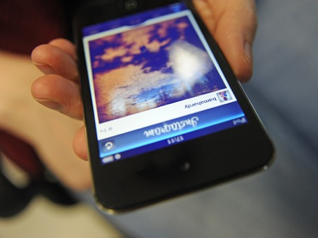 Приложение Instagram  в Iphone Фото: Григорий Собченко/BFM.ru