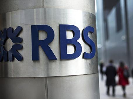 Офис банка The Royal Bank of Scotland. Фото: Reuters