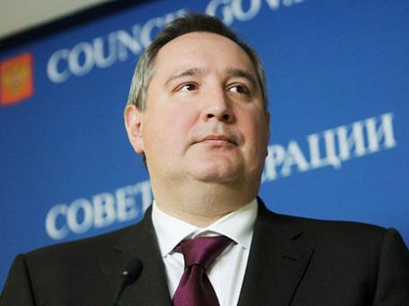Заместитель председателя правительства РФ Дмитрий Рогозин. Фото: РИА Новости