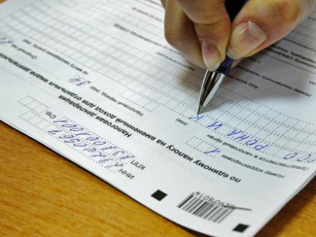 Заполнение налоговой декларации. Фото: РИА Новости