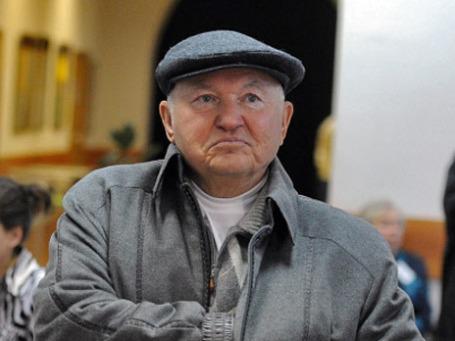 Экс-мэр Москвы Юрий Лужков. Фото: РИА Новости